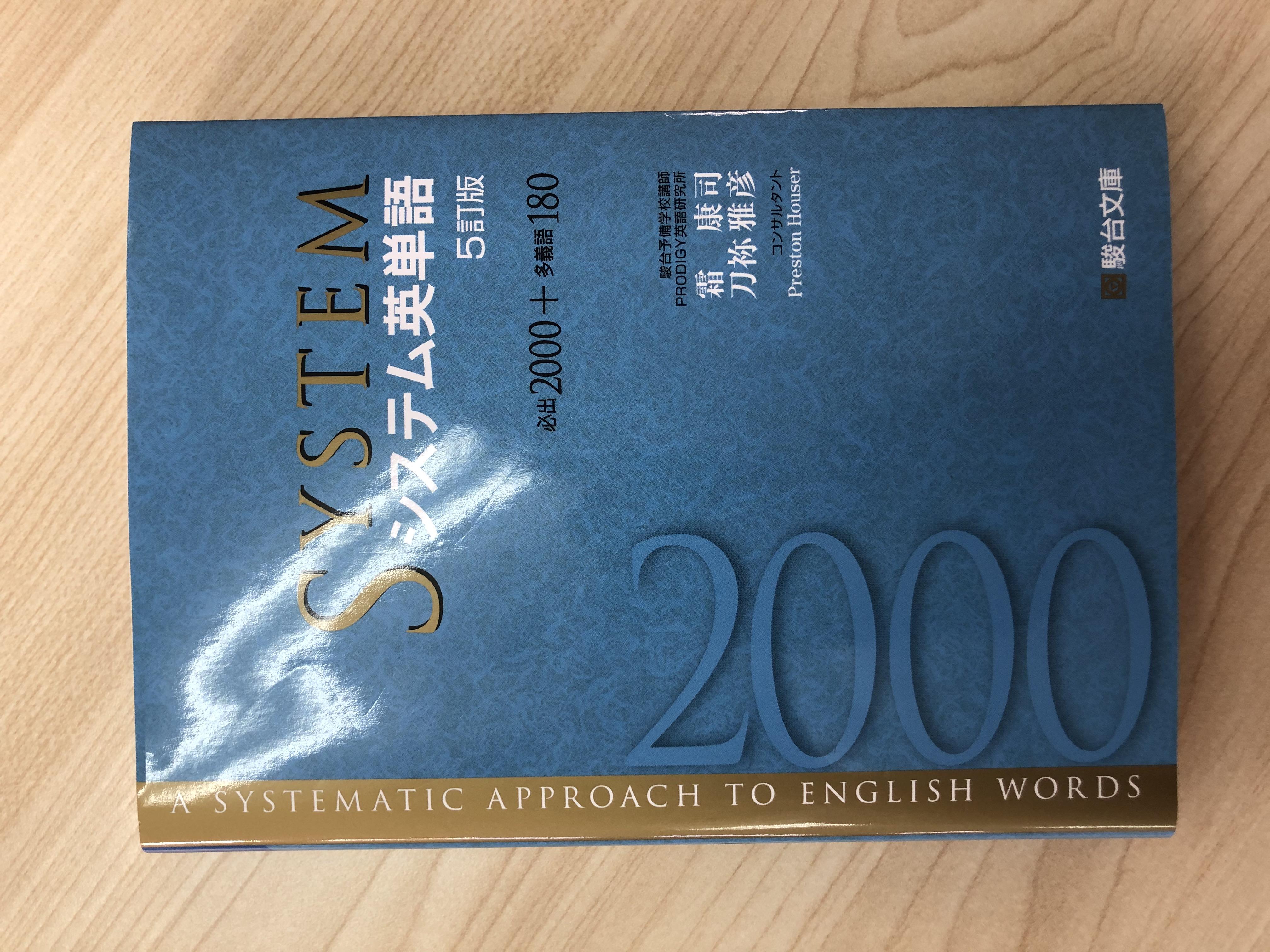 201DCEAC-F900-4815-B760-12AAE705BE4D