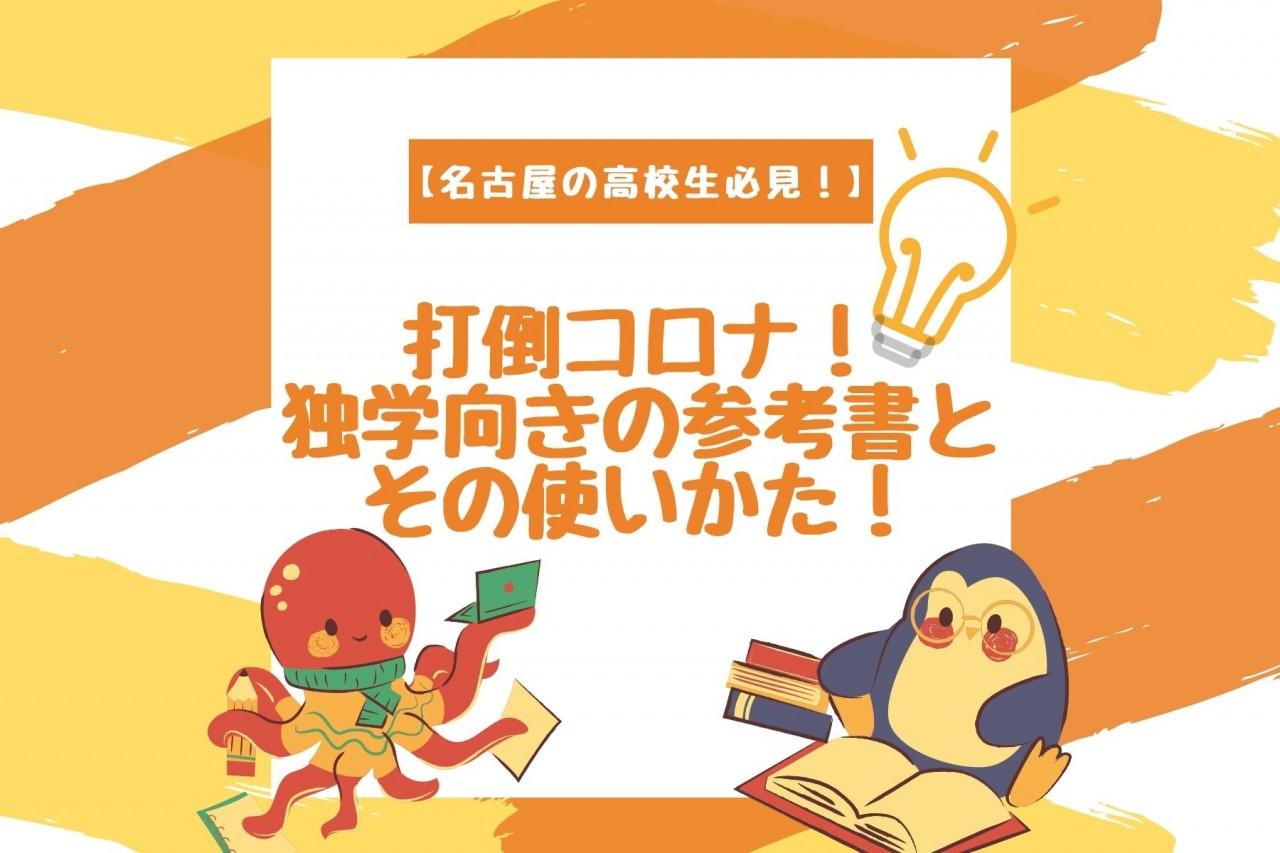 黄色とオレンジ 筆書き 製品ラベル (2)