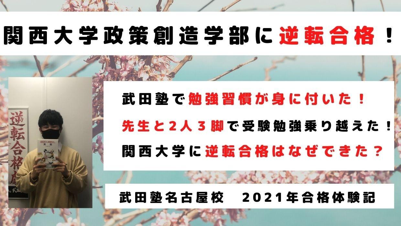 Cherry Blossom Motivational Header Photo  (9)