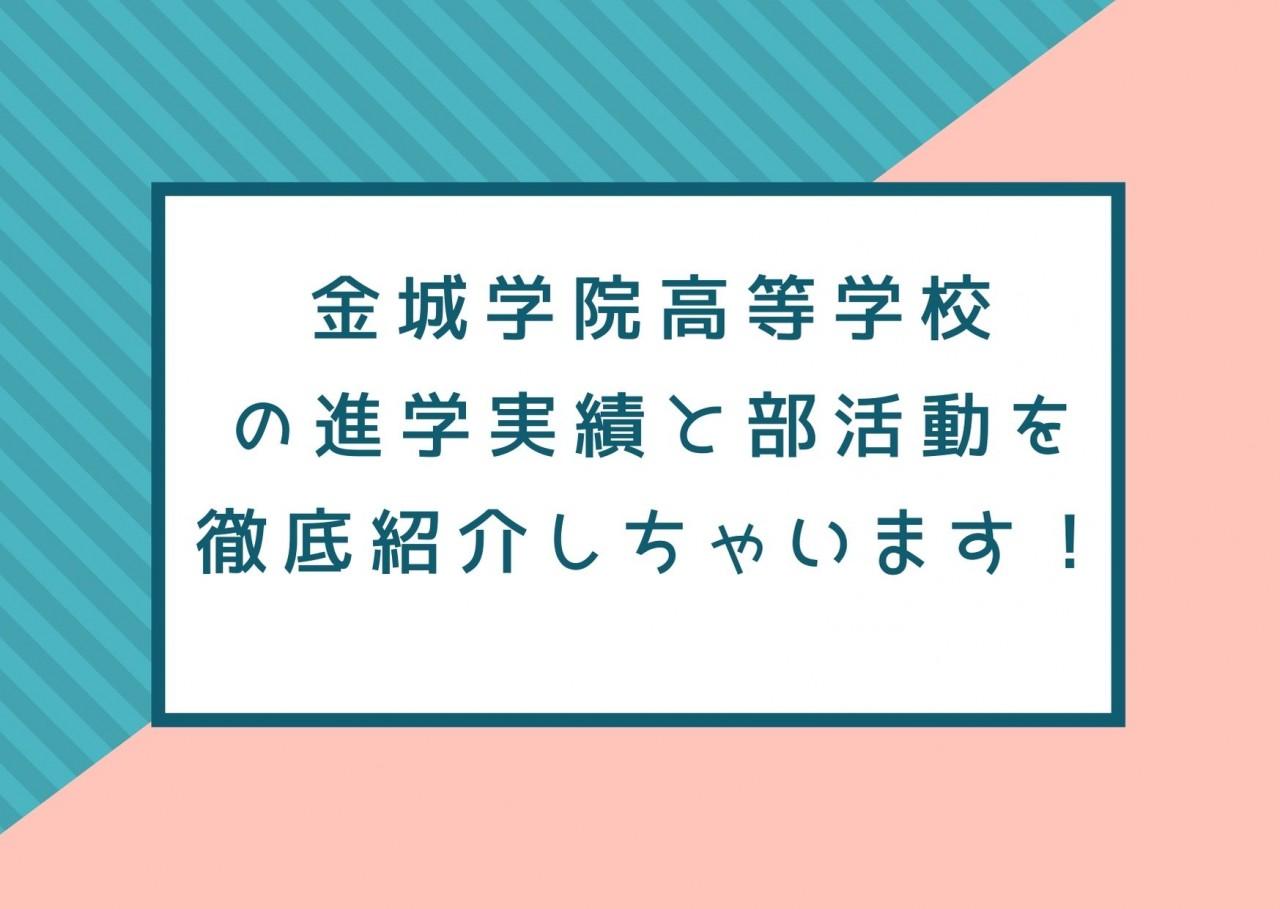 ピンクと青 斜め破線 ありがとうポストカード (2)