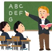 school_class_english