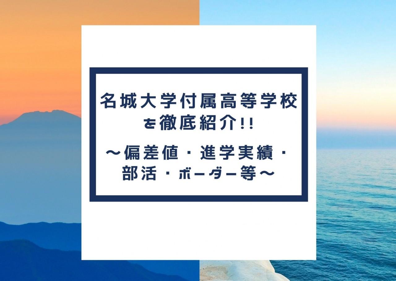 ダークブルー シンプル 挨拶 景色写真ポストカード