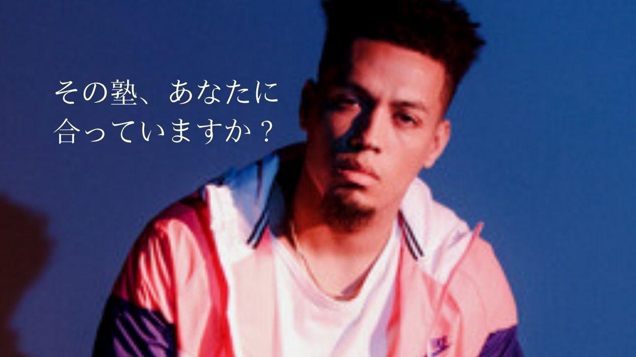 鈴木様 (1)