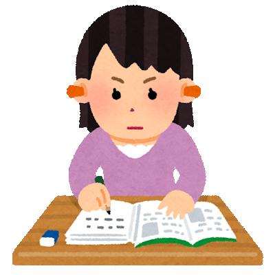 study_woman_mimisen