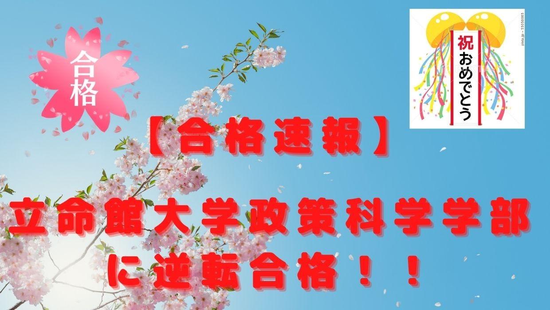 Cherry Blossom Motivational Header Photo  (8)