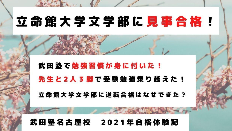 Cherry Blossom Motivational Header Photo  (5)