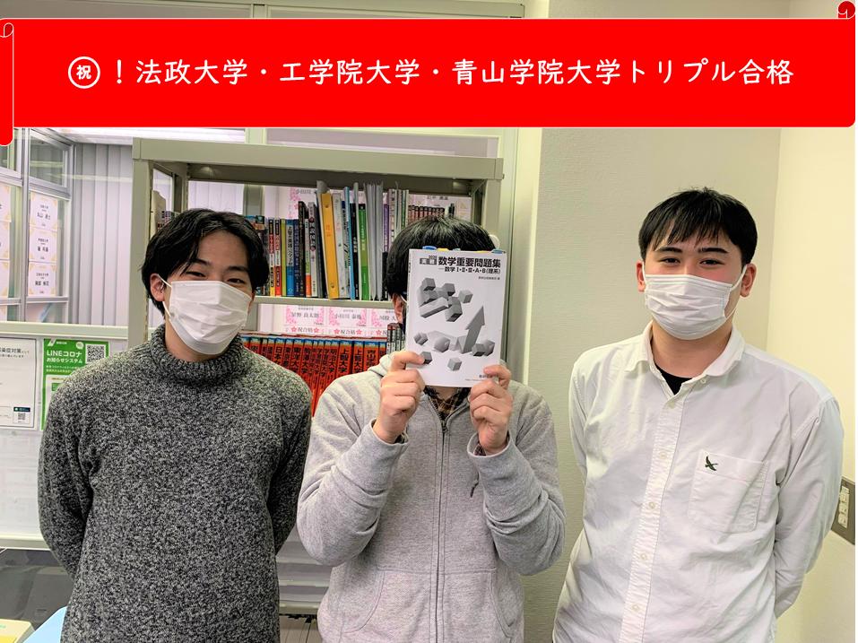 村田君表紙
