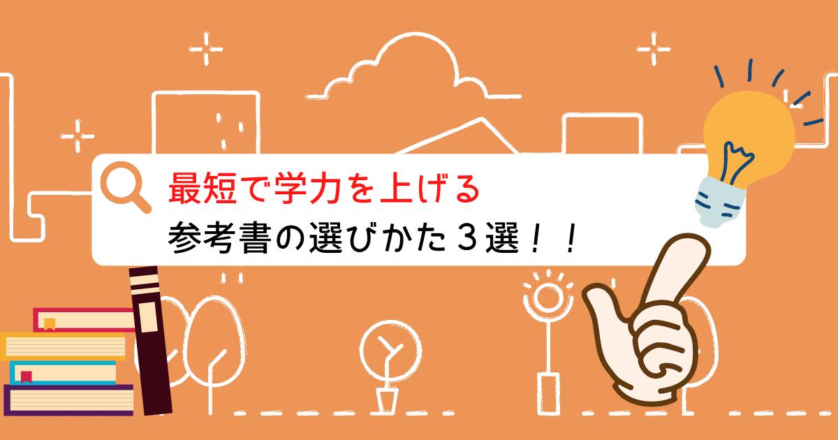 はてなブログ アイキャッチ画像 はてブ Blog (4)
