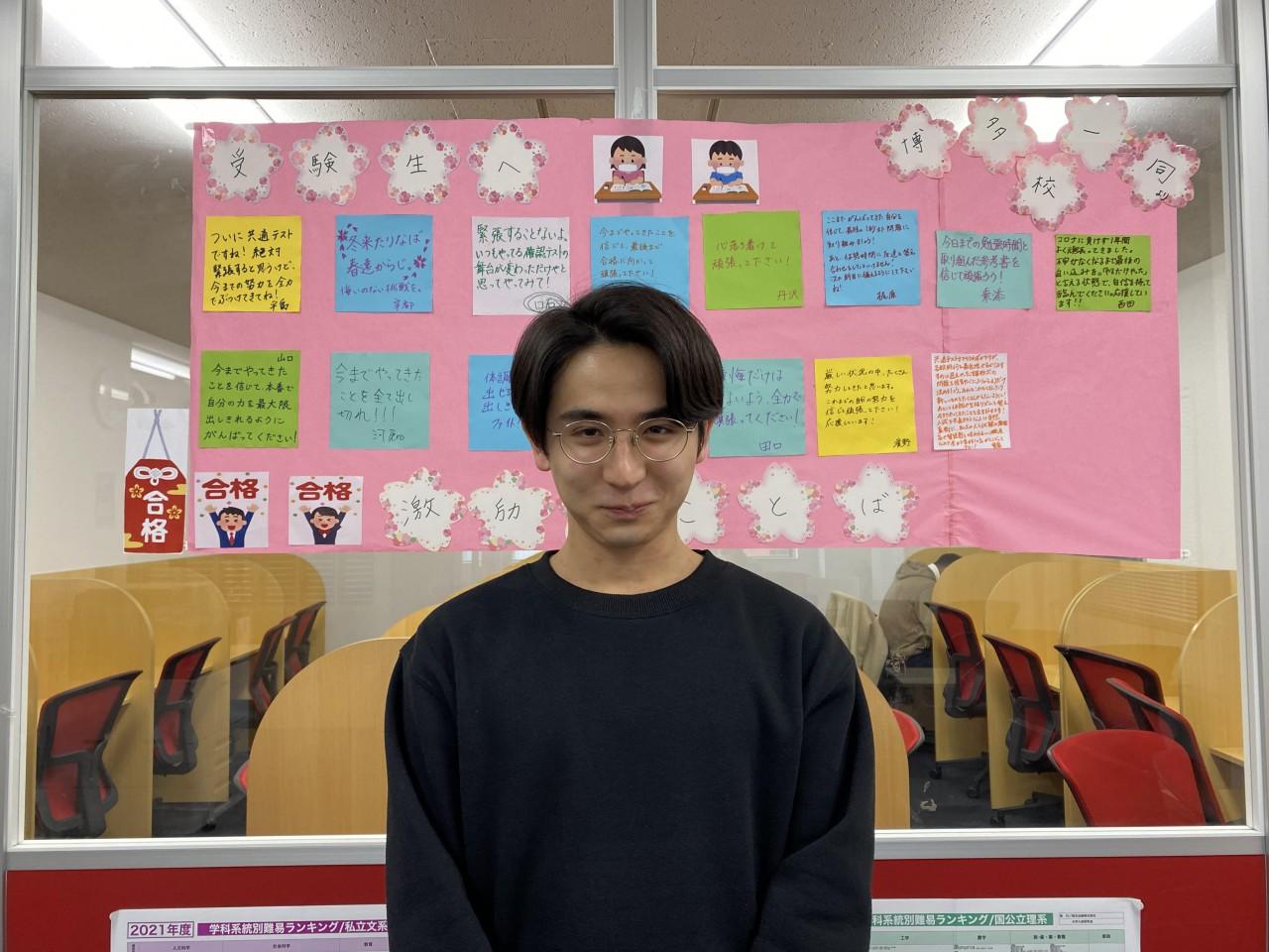 後藤和己写真