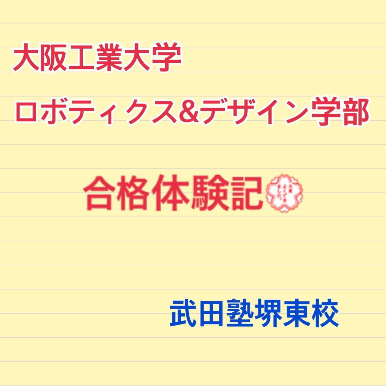 image0 (10)