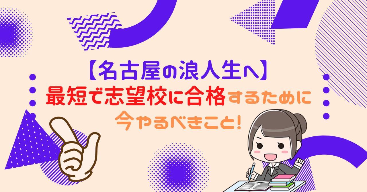 note ノート 記事見出し画像 アイキャッチ (14)