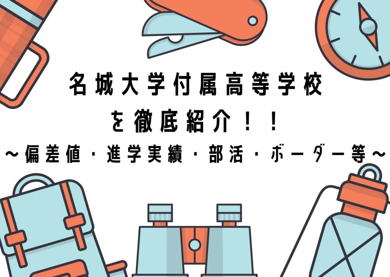 青とオレンジ 登山 旅の必需品 ポストカード (1)