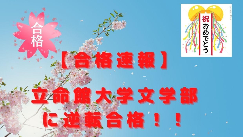 Cherry Blossom Motivational Header Photo  (6)