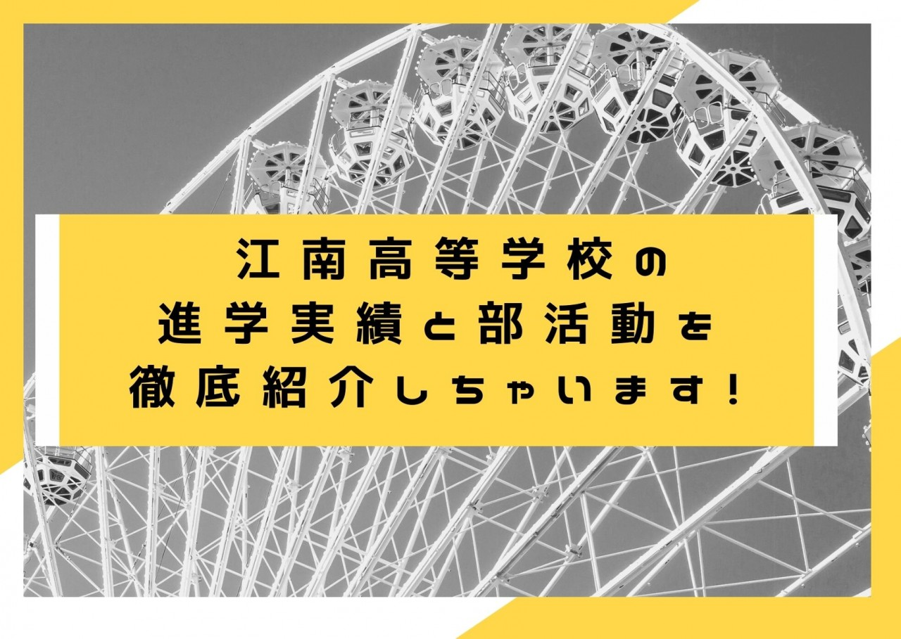 黄色 黒と白 写真 シンプル 画像 ポストカード