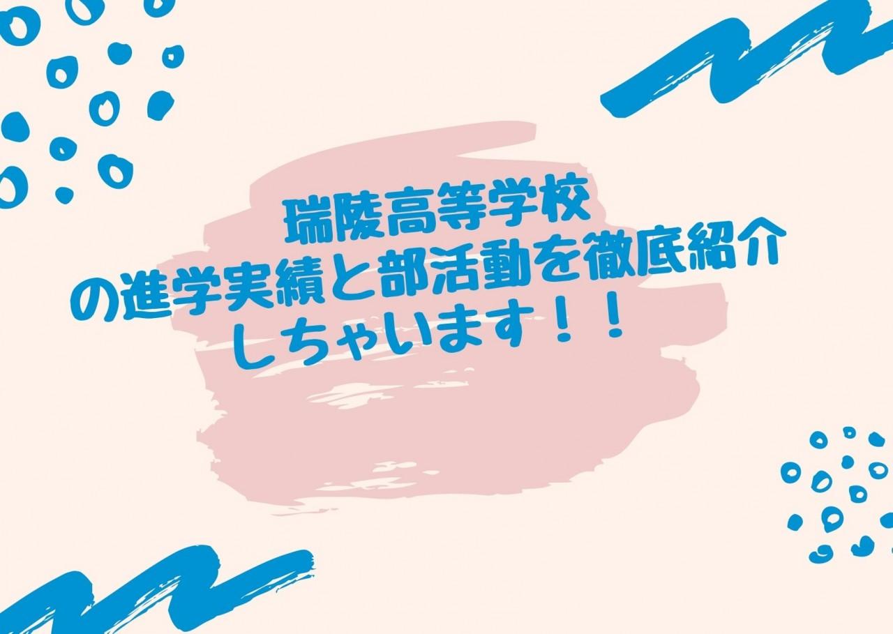 ピンクと青 ハートと矢 ポストカード