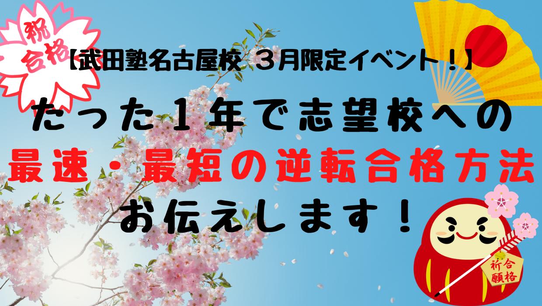Cherry Blossom Motivational Header Photo