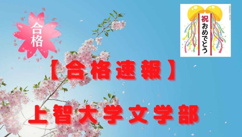 Cherry Blossom Motivational Header Photo  (4)