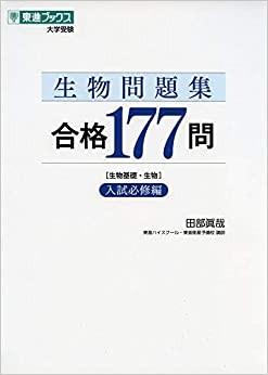 41Uo9dlZ+-L._SY344_BO1,204,203,200_