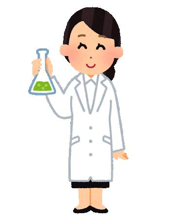 job_scientist_woman