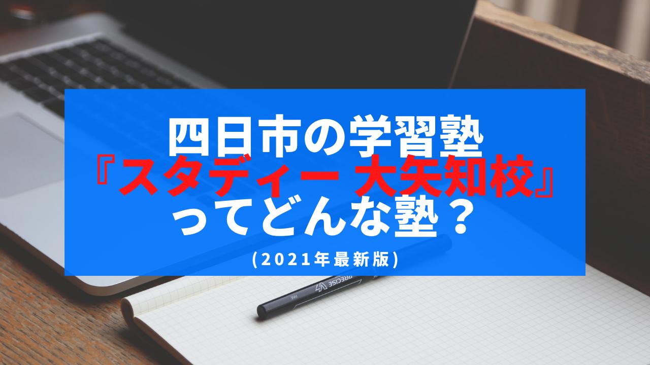 ソーシャルメディア会議 YouTubeサムネイル (4)
