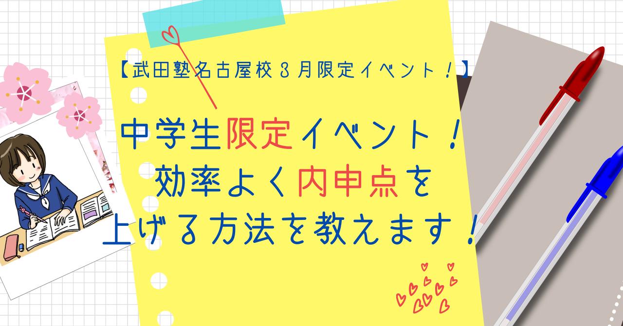 note ノート 記事見出し画像 アイキャッチ (13)