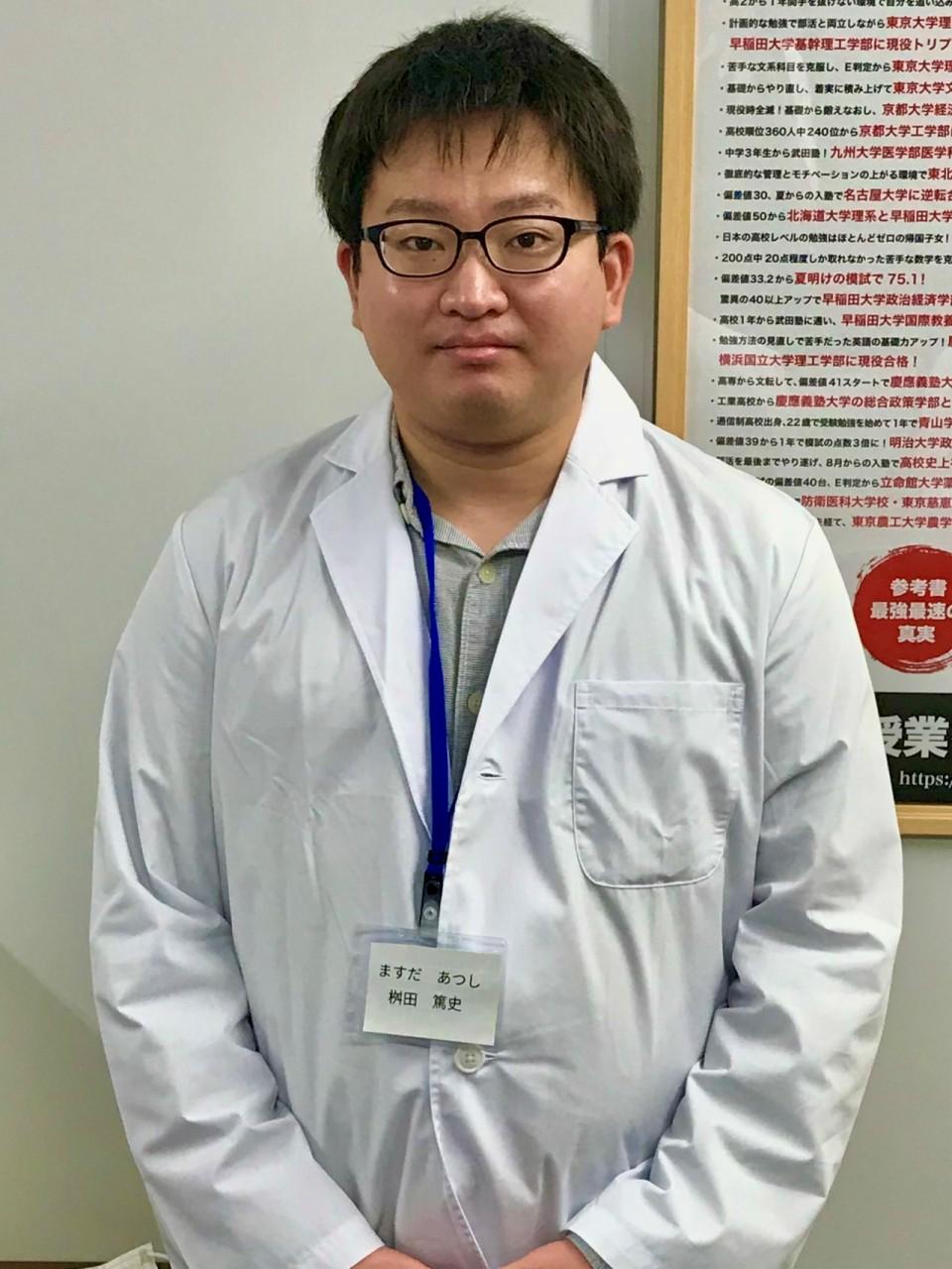 桝田 誠二
