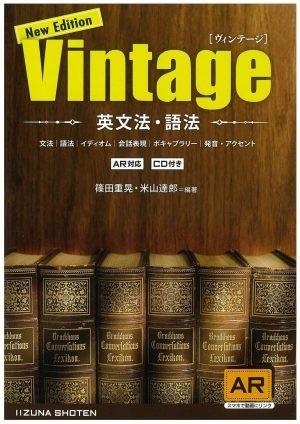 vintae-e1515733706560