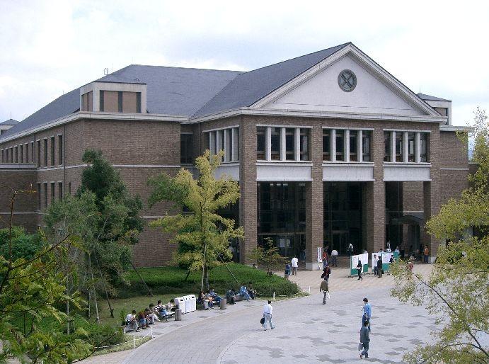 Momoyama_Gakuin_University