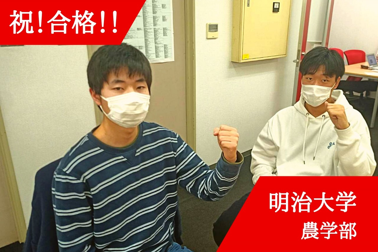 祝!合格!!のコピー (2)