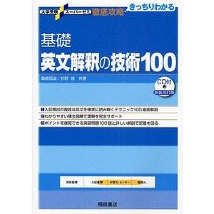 bookfan_bk-4342724618