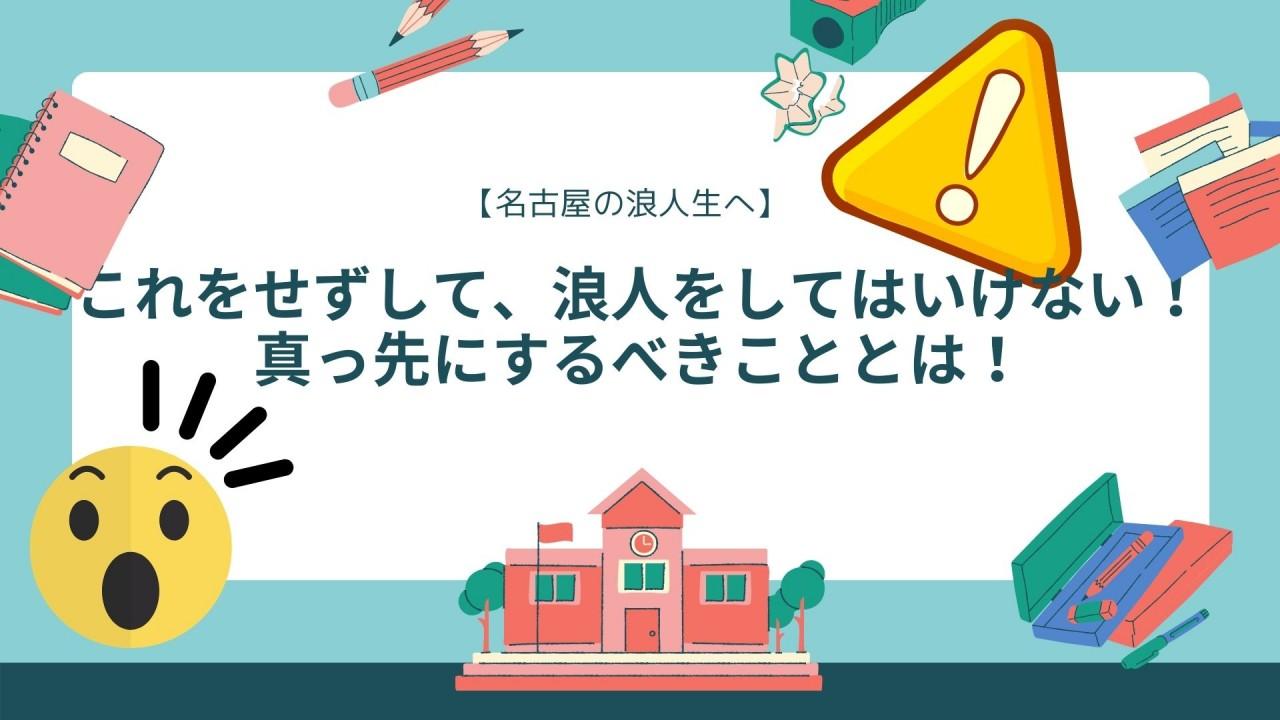 桃色と青 イラスト 英語クラス 教育用プレゼンテーション