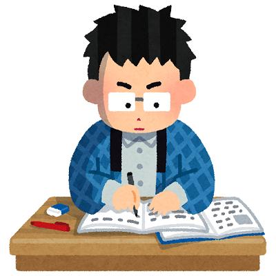 守口市駅 塾3