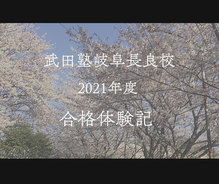 IMG_6746 2