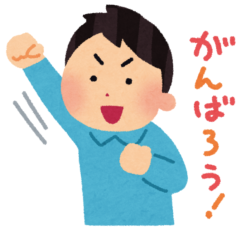 守口 武田塾2