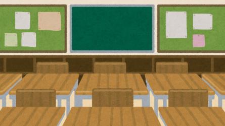 学校 イラスト1
