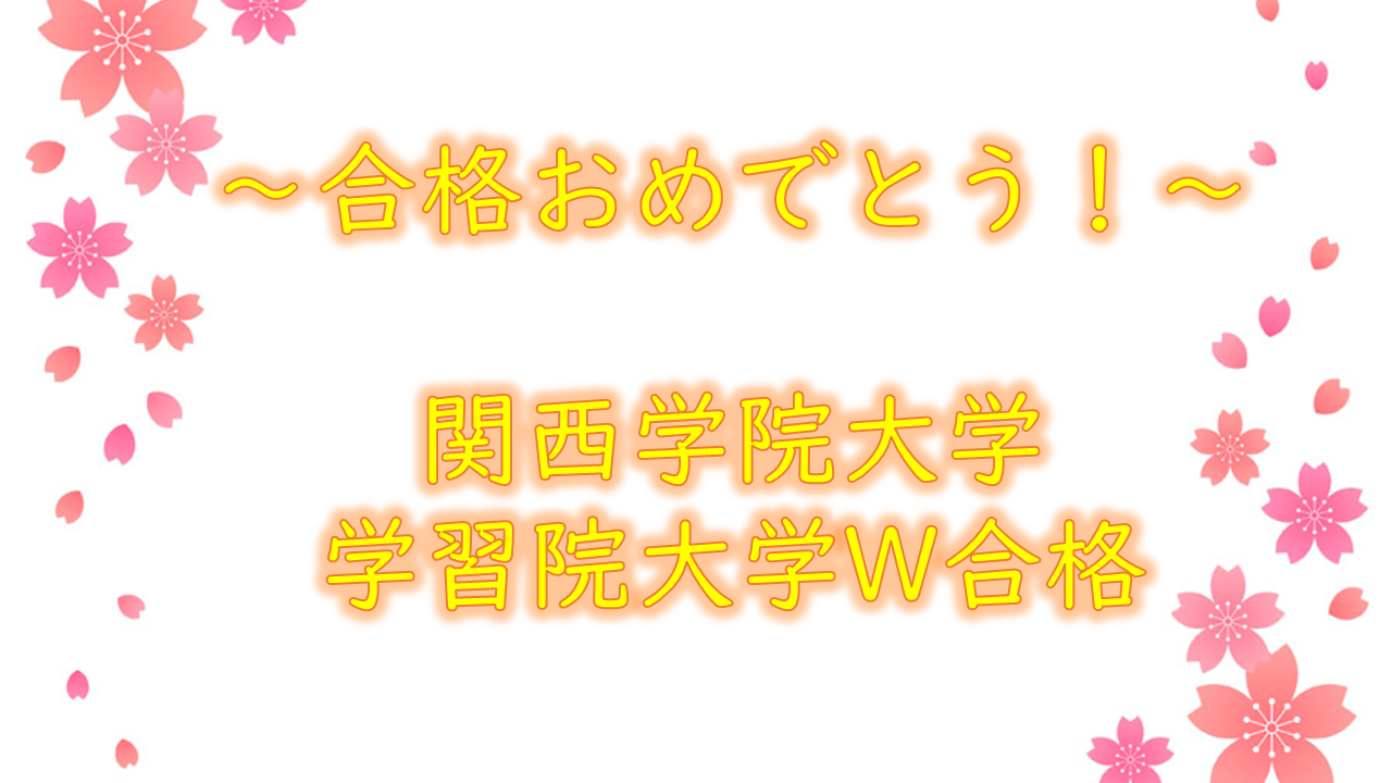 平野さん表紙