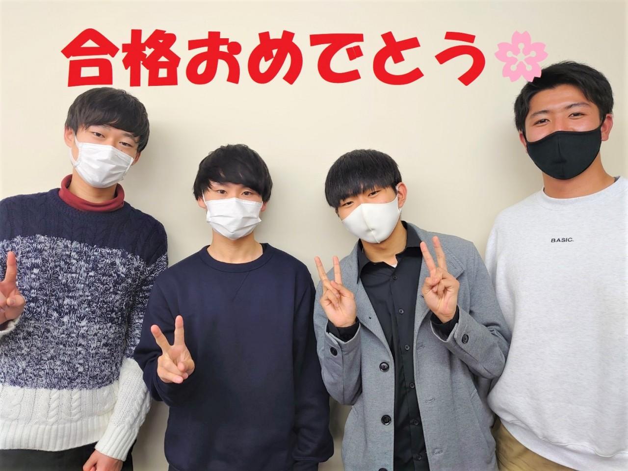 TIくん逆転合格_武田塾王寺校