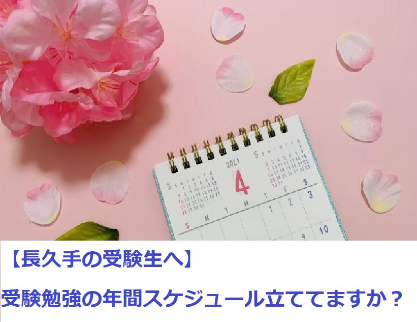 2021-03-04_18h51_40