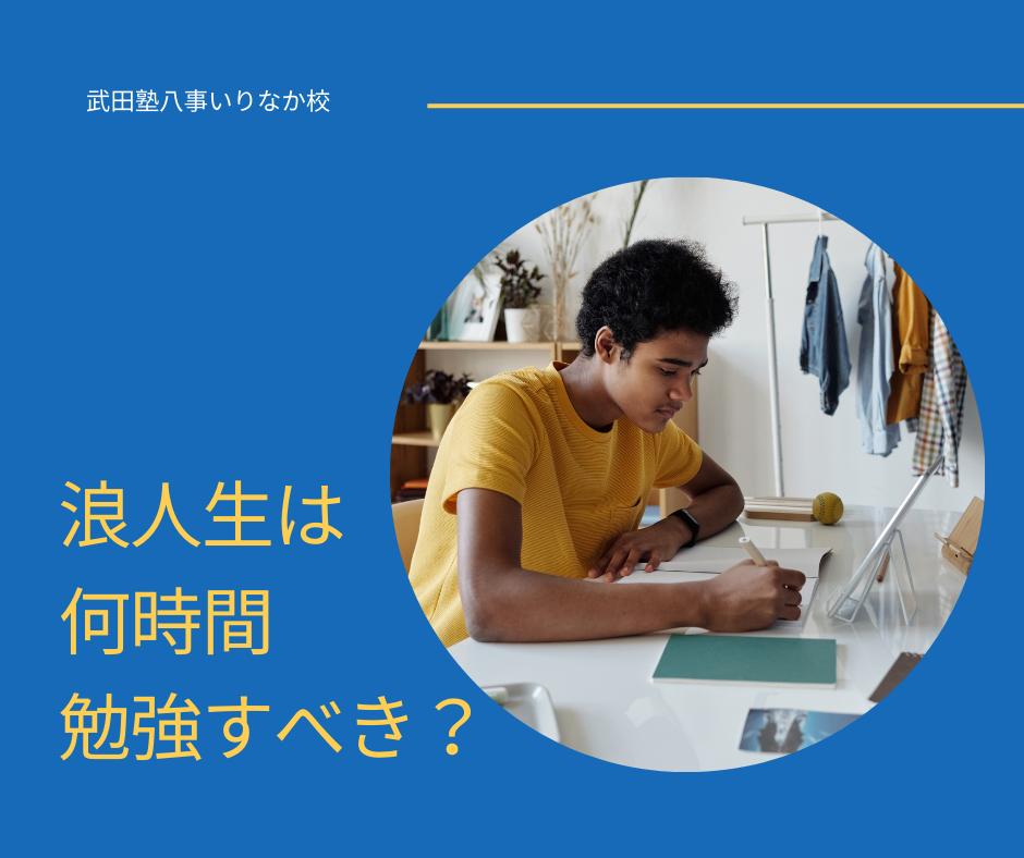 青 eラーニングプラットフォーム お知らせ/提供 教育 Facebook投稿