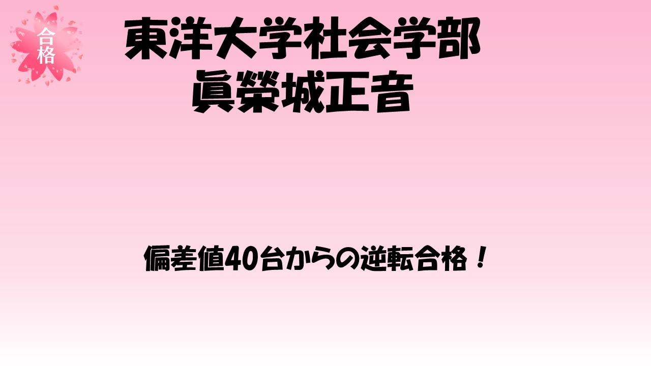 横書き版(推奨) - コピー