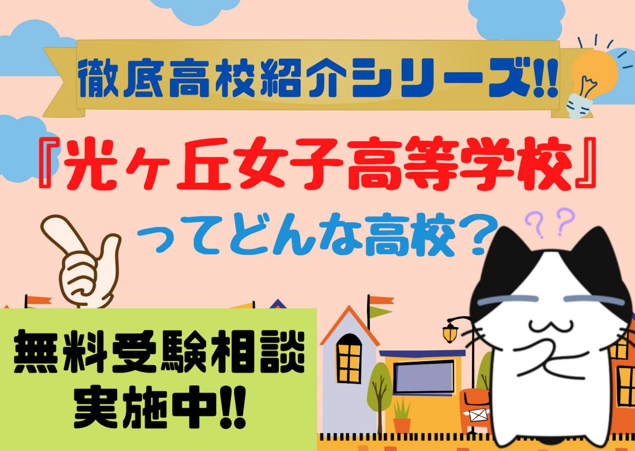 カラフルなイラスト風景・景色 旅行 ポストカード (4)