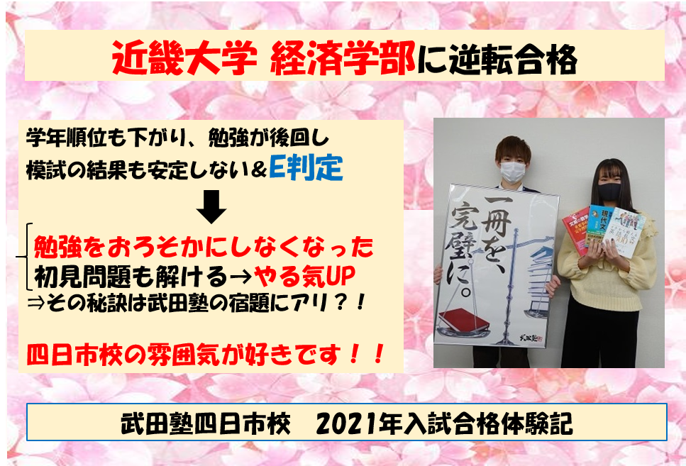 yokkaichigoukakutaikenki_mizutani