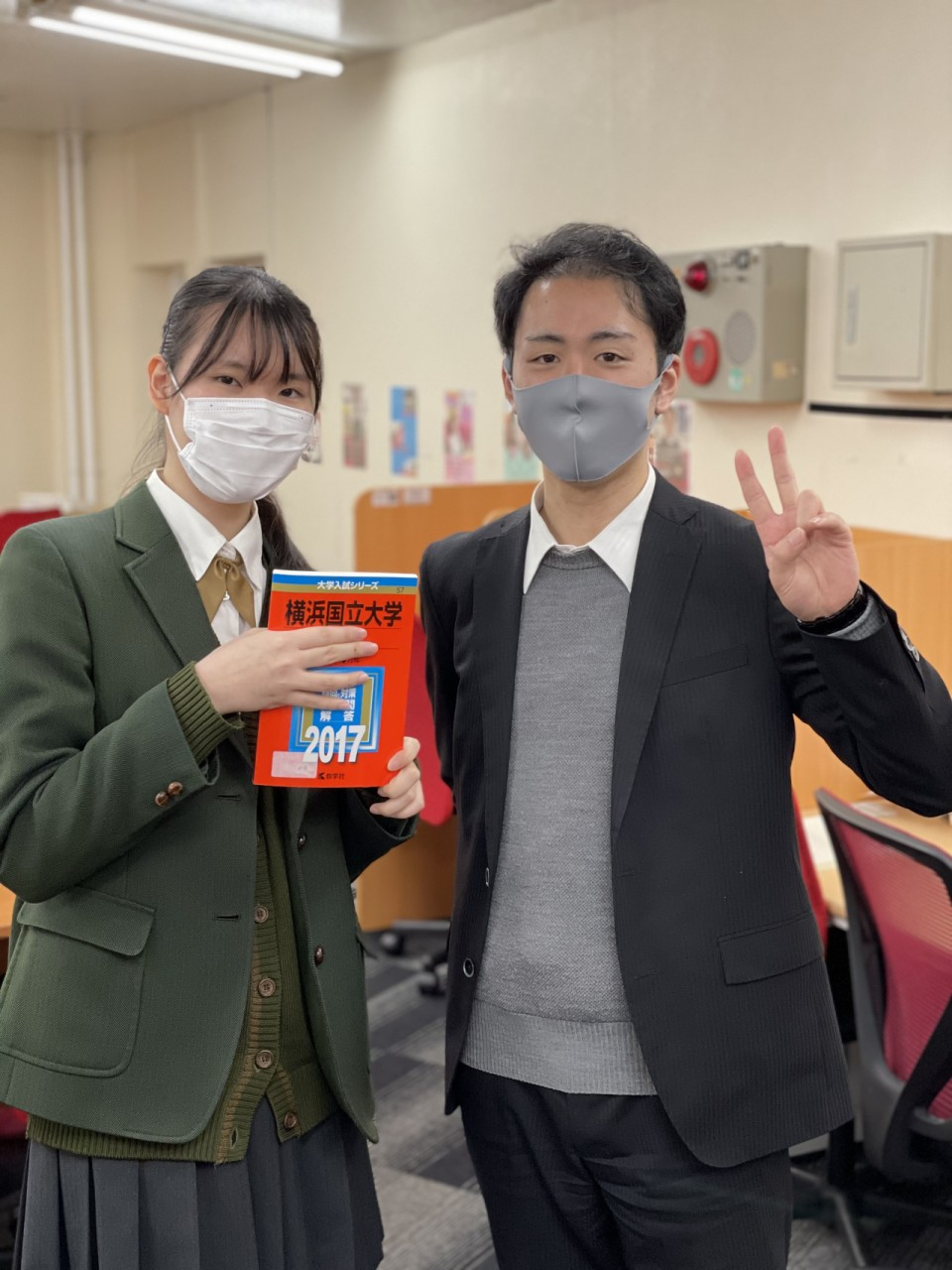 浦本さんと武田