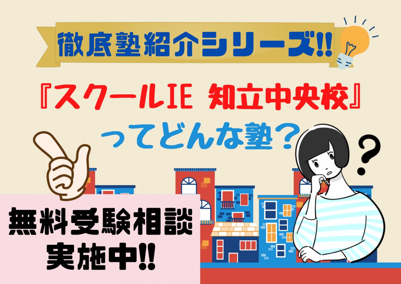 イラスト 不動産 ポストカード (4)
