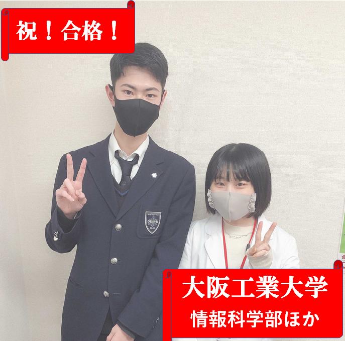 合格体験記-清風高校-武田塾上本町校