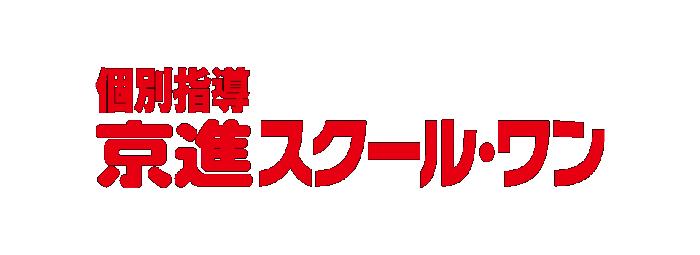 logo-s1-700x255