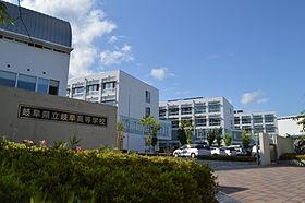 GifuHighSchool