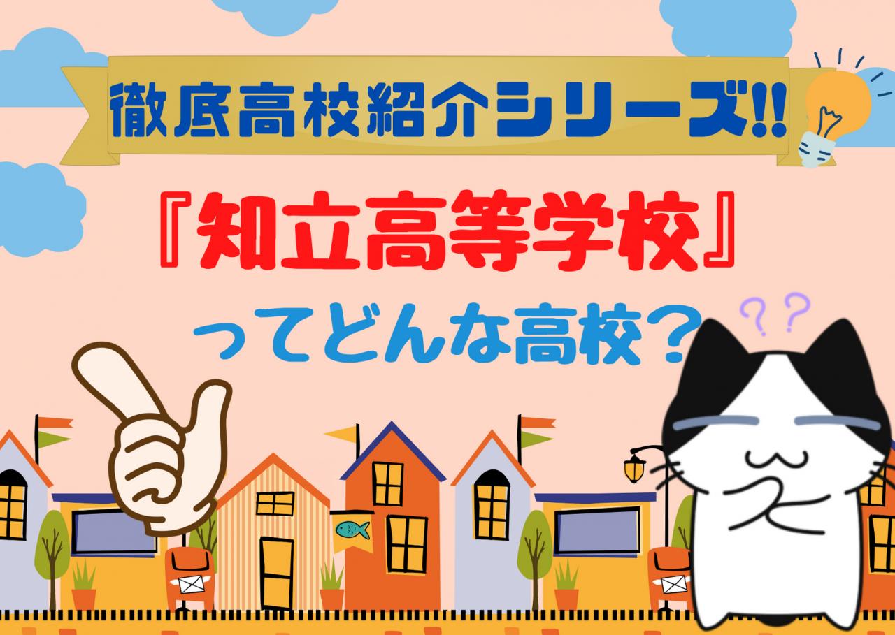 カラフルなイラスト風景・景色 旅行 ポストカード (1)
