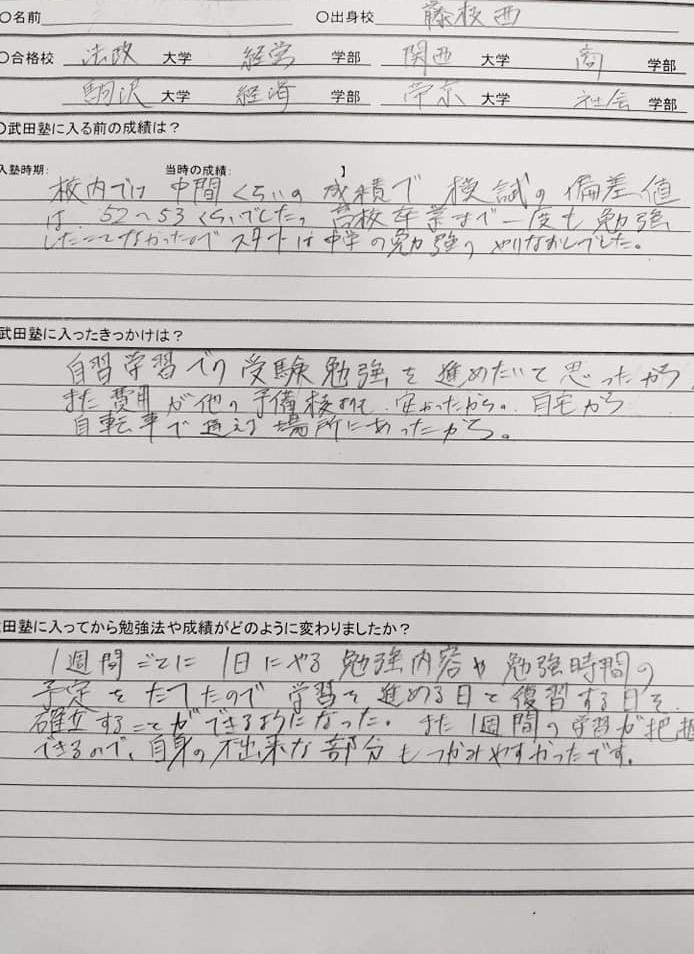 iwagayataiken1 (2)