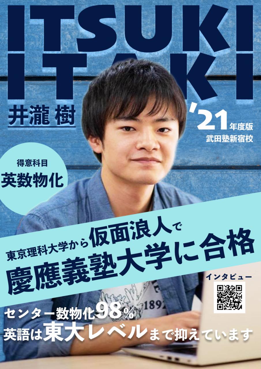 04井瀧新宿